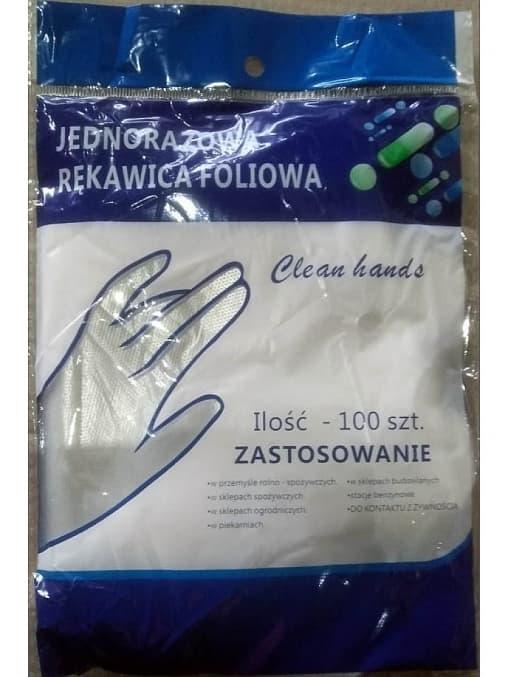 Перчатки ПЭНД одноразовые Clean Hands 100 шт.