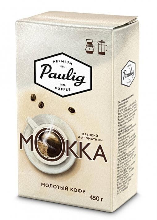 Кофе молотый Paulig Mokka 450 г (0,45кг)