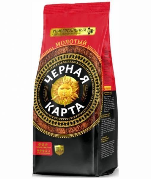 Кофе молотый Черная Карта 250 г