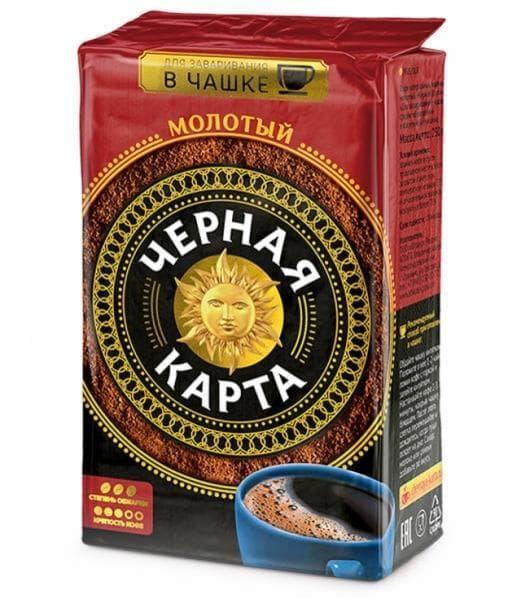 Кофе Черная Карта молотый для заваривания В ЧАШКЕ 250 г