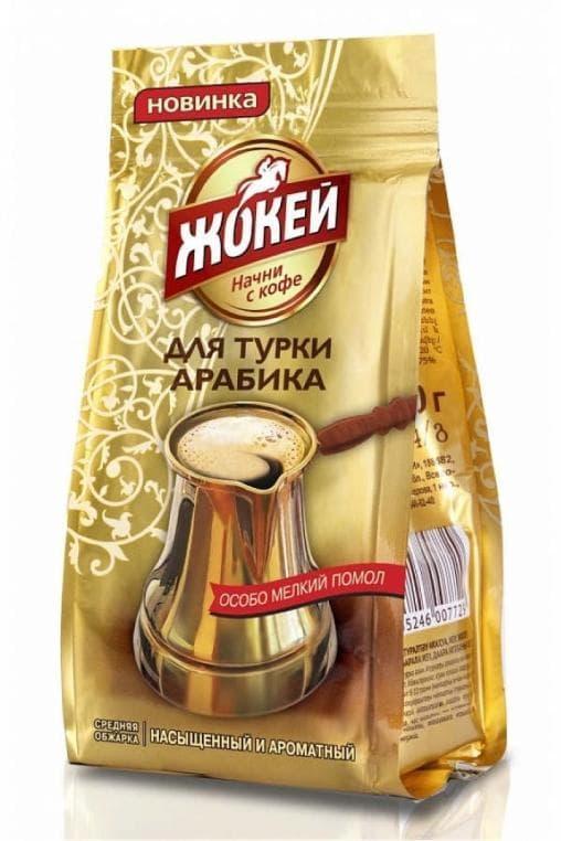 Кофе молотый Жокей для турки 200 г (0,2 кг)