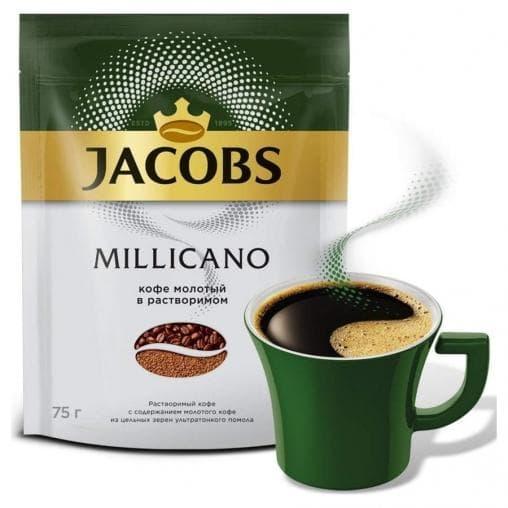 Кофе молотый в растворимом Jacobs Millicano 75 г