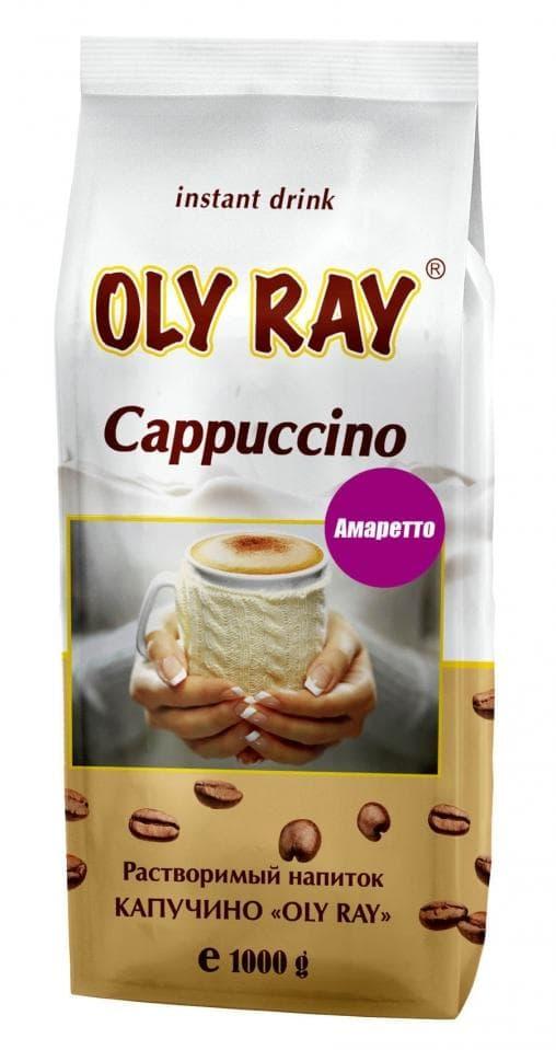 Капучино OLY RAY Амаретто 1000 гр (1 кг)