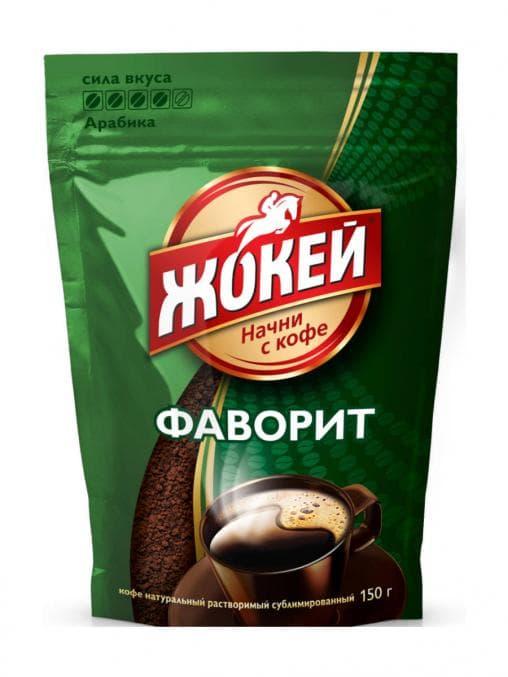 Кофе Жокей Фаворит растворимый гранулированный 150г