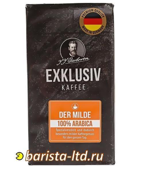 Кофе молотый JJ DARBOVEN Exklusiv Kaffee der Milde 250 гр (0,25 кг)
