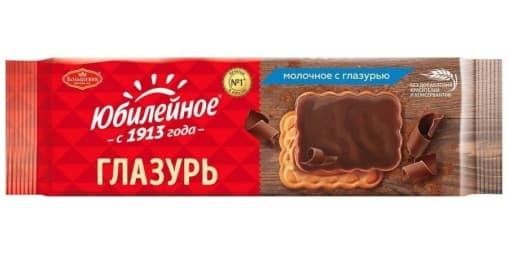 Печенье Юбилейное Молочное с глазурью 116 г