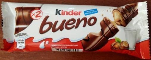 Батончик шоколадный Kinder Bueno 43гр