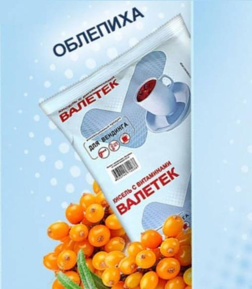 Кисель Вкусновит Облепиха 500 г (0,5 кг)