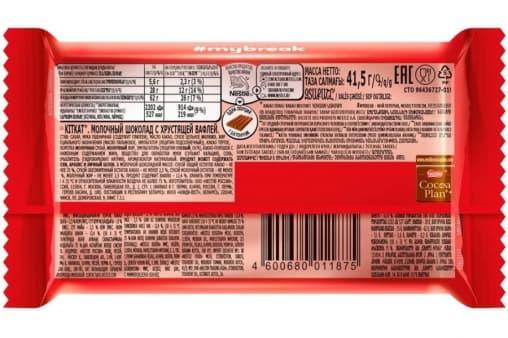 Батончик шоколадный плитка Кит Кат KitKat 41,5г