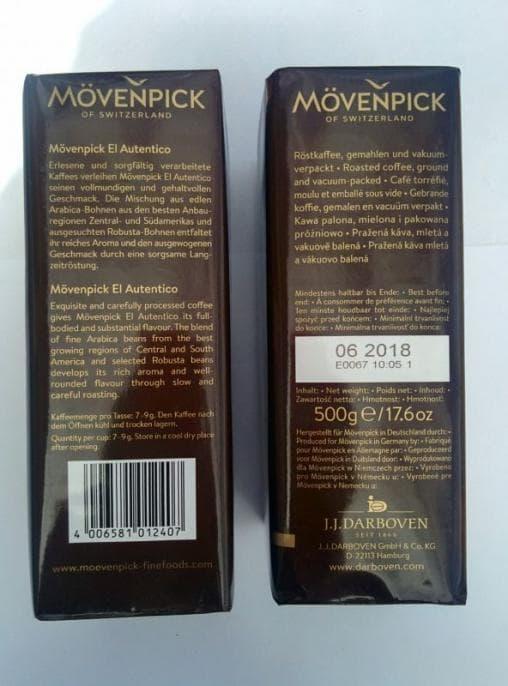 Кофе молотый Movenpick El Autentico 500 грамм