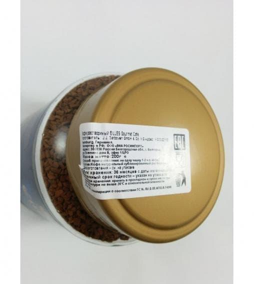 Кофе растворимый JJDarboven ELLIES 200 гр (0,2 кг)