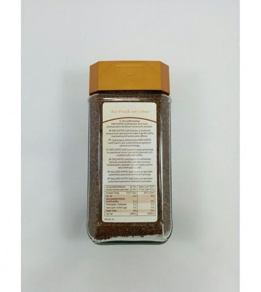 Кофе растворимый JJDarboven IDEE Kaffee 200 гр (0,2 кг)