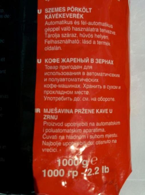 Кофе в зернах Gimoka Dulcis Vitae 1000 гр (1кг)