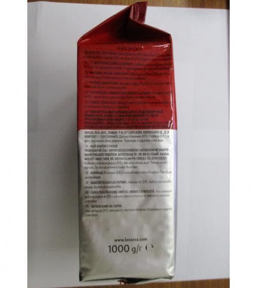 Кофе в зернах Lavazza Qualita Rossa 1000 гр (1кг)