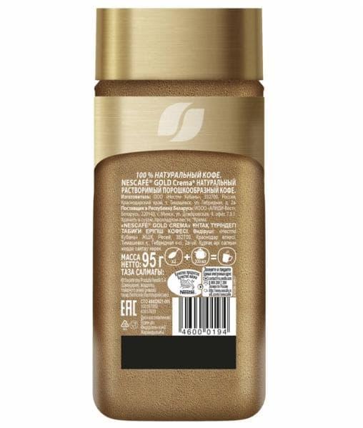Кофе растворимый Nescafé Gold Crema стекло 95 г