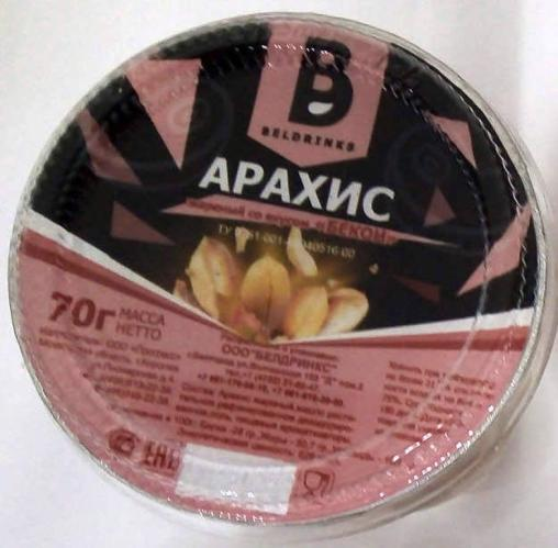 Арахис Белдринкс Бекон 70г
