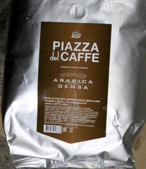 Кофе в зернах Piazza del Caffe Arabica Densa 1000 гр