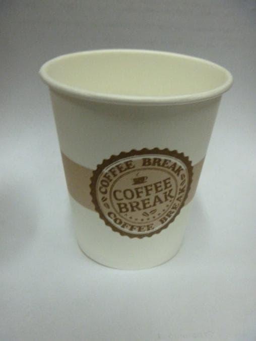 Бумажный стакан Coffee Break (100 шт) d=80 250мл