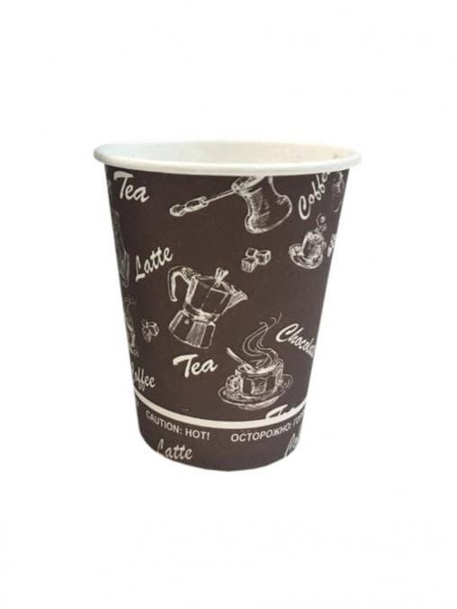 Бумажный стакан GlobalCups d=70 150мл