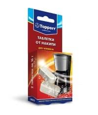 Таблетки от накипи для чайников и кофеварок Topperr 2 шт.