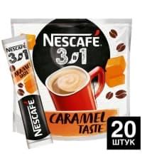 Кофе Nescafé 3в1 Карамель стик 14.5г × 20 шт.