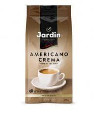 Кофе в зернах Jardin Americano Crema 250 гр (0,25 кг)