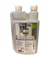 Cafedem M12 BIO Средство для промывки молочных систем кофемашин 1 л с дозатором