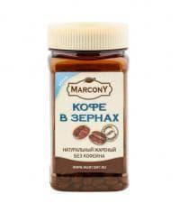 Кофе зерновой Marcony Декаф 100 гр (0,1 кг) п/б