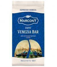 Кофе зерновой Marcony Espresso HoReCa Caffe Venezia Bar 1000 гр (1 кг)