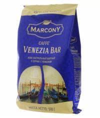 Кофе зерновой Marcony Espresso HoReCa Caffe Venezia Bar 500 гр (0,5 кг)