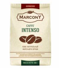 Кофе зерновой Marcony Espresso Caffe Intenso 500 гр (0,5 кг)