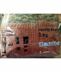 Кофе в зернах DeMarco Fresh Roast Blend 1 1000 гр (1 кг)