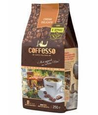 Кофе в зернах Coffesso Crema Delicato 250 г (0,25 кг)