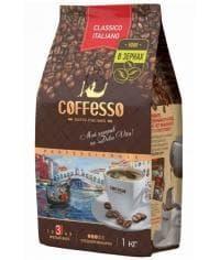 Кофе в зернах Coffesso Classico Italiano 1000 г (1 кг)