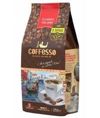Кофе в зернах Coffesso Classico Italiano 250 г (0,25 кг)