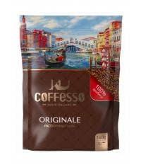 Кофе сублимированный Coffesso Originale пакет 140г