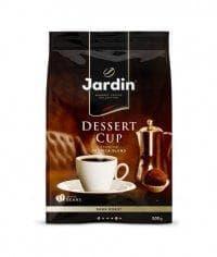 Кофе в зернах Жардин Jardin Dessert Cup 500 гр (0,5 кг)