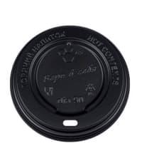 Крышка для стакана Черная d=90 с надписью