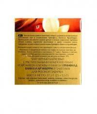Чай черный Greenfield Vanilla Cranberry (25 пак. х 1,5г)