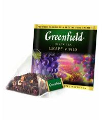 Чай черный Greenfield Grape Vines в пирамидках (20 х 1,8г)