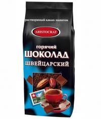 Горячий шоколад Аристократ ШВЕЙЦАРСКИЙ 1000 г (1 кг)