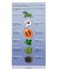 Чай TESS Get IQ черный с аром. тамарилло 1,5 г х 20 пак.