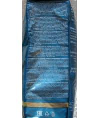 Кофе в зернах Жардин Jardin Colombia Supremo 1000 гр (1кг)