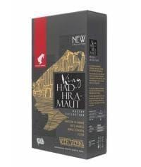 Кофе молотый Julius Meinl King Hadhramaut Poetry collection 250г (0,25кг)