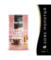 Кофе молотый Жардин Jardin Cafe Eclair 250 г (0.25кг)