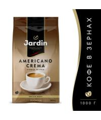 Кофе в зернах Jardin Americano Crema 1000 гр (1кг)