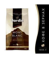 Кофе в зернах Жардин Jardin Mont Blanc 1000 г (1кг)