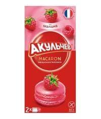 Macaron с малиной Акульчев 24г