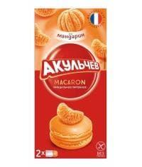 Macaron с мандарином Акульчев 24г