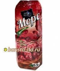 Морс Брусника 500 мл Moonberry ПЭТ